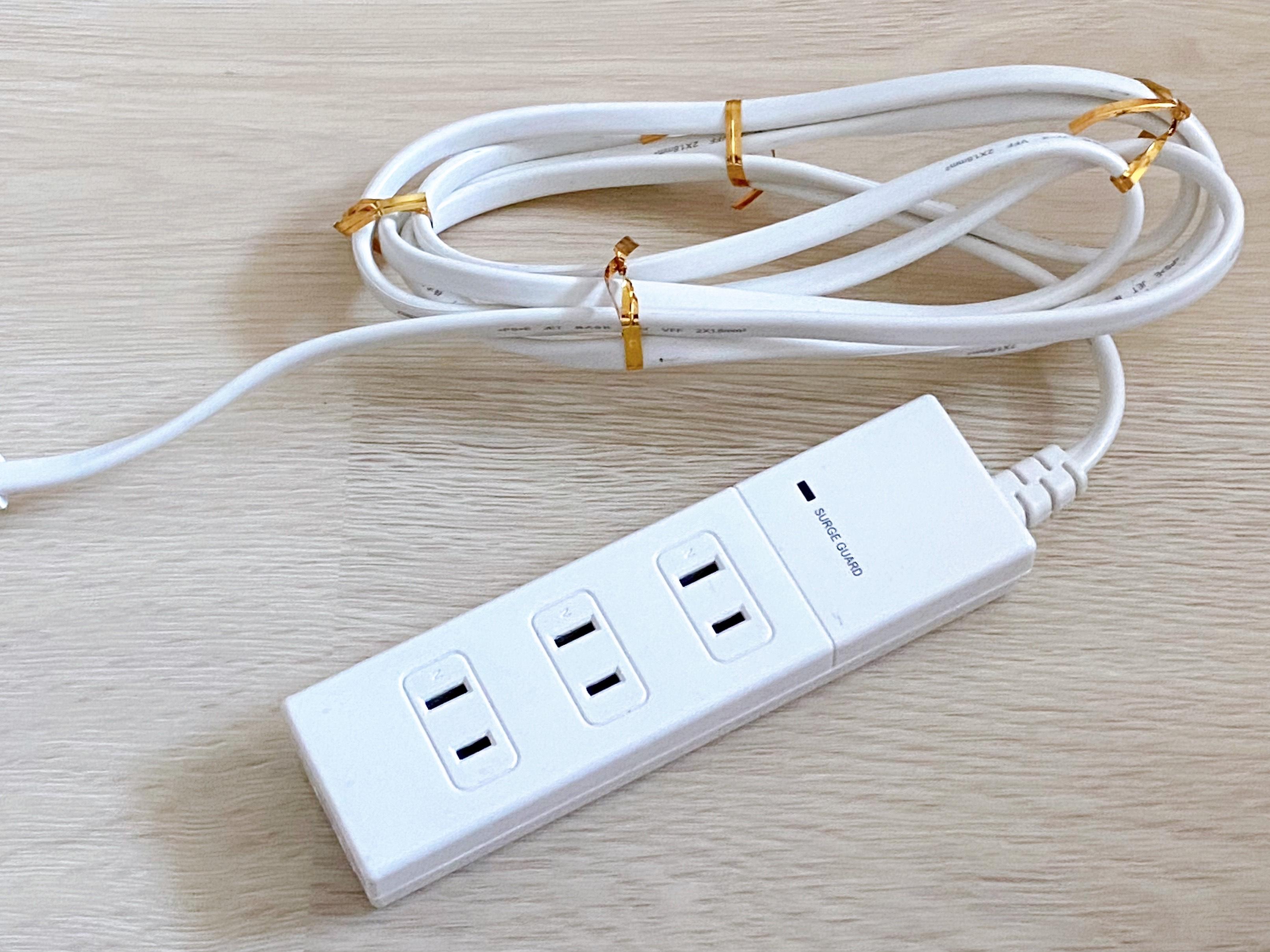 電源コード梱包5
