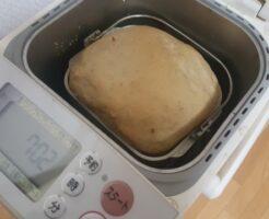 ホームベーカリーの梱包方法2