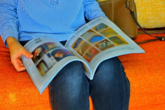 雑誌の梱包方法1