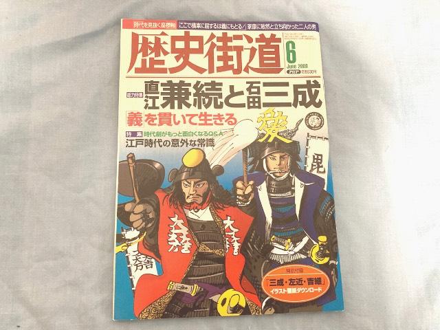 雑誌の梱包方法3
