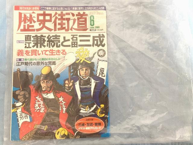 雑誌の梱包方法4