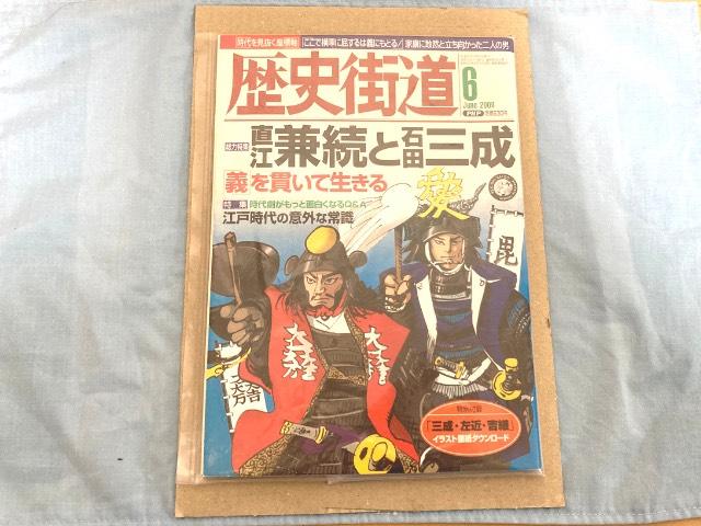 雑誌の梱包方法8