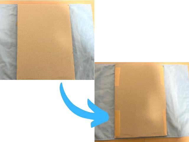 雑誌の梱包方法9