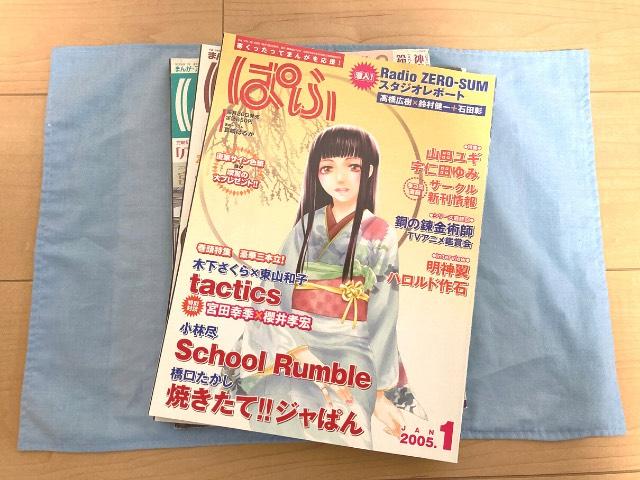 雑誌の梱包方法12