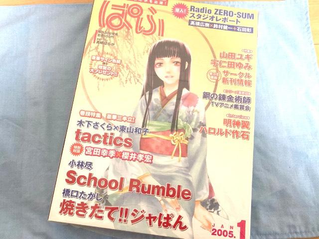 雑誌の梱包方法13