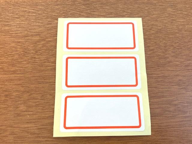 折り曲げ厳禁の手書きの書き方16