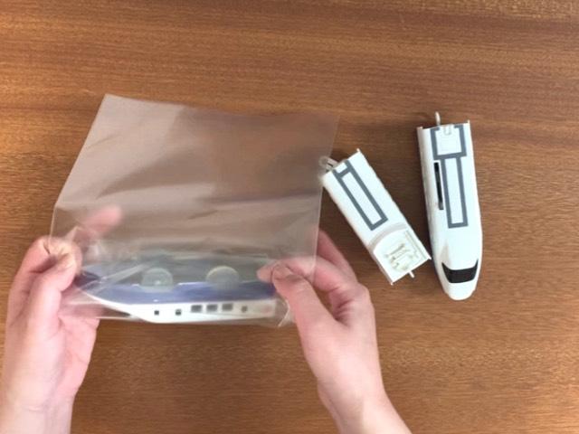 プラレールの梱包方法8
