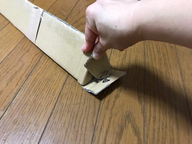 ふた折り曲げ写真2